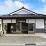 合資会社 七福醤油店